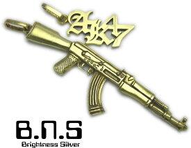 AK-47カラシニコフアサルトライフルペンダント2 真鍮 ブラス