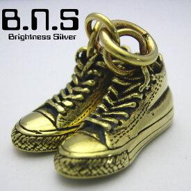 brass shoes バスケットシューズペンダント 真鍮 ブラス (靴 スニーカー バッシュ)【neck-1362】【PB99】