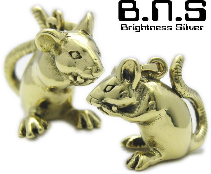 金色のねずみ マウスペンダント ブラス 真鍮 (ネックレス、ネズミ、鼠、ラット、ハムスター、モルモット、rat、mouse、クマネズミ、ドブネズミ、動物)