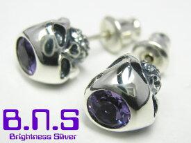 片方販売 天然石 アメジストストーンヘッドスカルピアス 紫 シルバー925