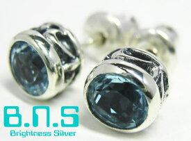 片方販売 天然石 ブルートパーズストーンアラベスクピアス 青 シルバー925