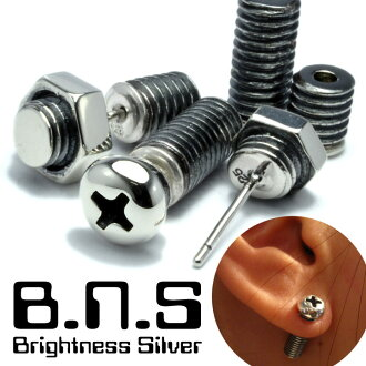 One can choose from Silver 925 ネジピアス screws, nuts and bolts. Screw screw engineering tools driver