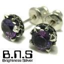 片方販売 天然石 アメジスト ロイヤルクラウンピアス 紫 パープル シルバー925 紫水晶 王冠