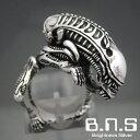 Ring 647 2