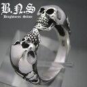 Ring 654 2