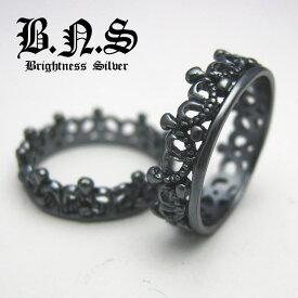 王冠の指輪 クラウンバンドリング ブラック黒 シルバー925