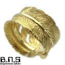 Ring-718-2