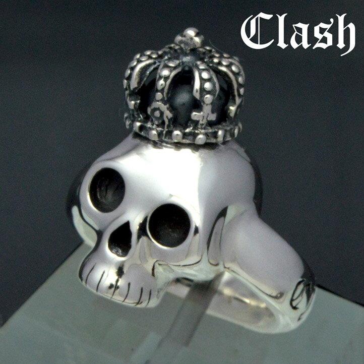 Clash クラウンベイビースカルリング 王冠、シルバー925(ドクロ,どくろ,髑髏)
