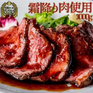 お中元 ぼんぼり プレミアム ローストビーフ 約 1000g ソース レホール 付き サブトン 無添加 | 調理済み 冷凍 贈り物 ビーフ ハネシタ 牛肉 お肉 肉 ブロック プレゼント 誕生日 お取り寄せ の