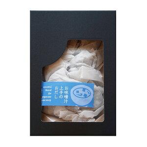 お味噌汁上手のおだし(8g×23袋) だし パック 出汁 かたくちいわし 煮干し とびうお トビウオ 飛び魚 あご アゴ  昆布 北海道産 化学調味料無添加 離乳食 国産 (ギフト用) 母の日