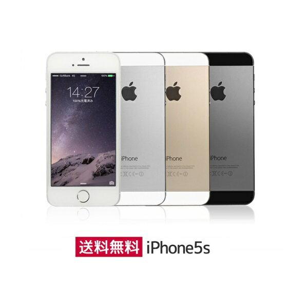 【レンタル(新規)】iPhone5s(16GB) 3ヶ月(90日)コース ※キャンペーン中につき送料無料「中古スマホのイーブーム」