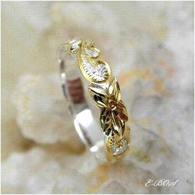 ハワイアンジュエリー リング 2tone ピンキーリング 4mm幅 指輪 K14 イエローゴールド コーティング SILVER925 hr002