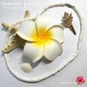 ハワイアンジュエリー プカシェル ネックレス 40cm「夢を叶えるラッピングプレゼント・メール便限定送料無料」 メンズ レディース アクセサリー bon075