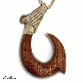 ハワイアンジュエリー ネックレス 手彫り フィッシュフック KOA ボーンカービング シリーズ ハワイ伝統的な木 コアウッド 釣り針 ペンダント bon044
