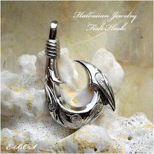 ハワイアンジュエリー フィッシュフック ネックレス スクロール ホヌ プレミアム ペンダント ヘッド 掘りも綺麗 メンズ レディース sfi015