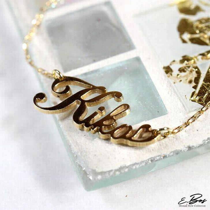 ネームネックレス オーダーネーム ハワイアンジュエリー K10 イエローゴールド ピンクゴールド「お守り」「宝物」名前や言葉を可愛いネックレスに omr006