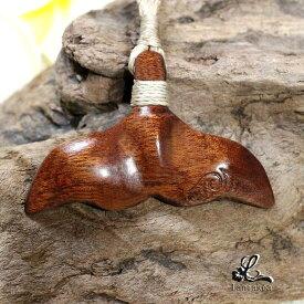 ハワイアンジュエリー ネックレス ホエールテール アンティーク ボーンカービング シリーズ 天然 コアウッド 「精霊の宿る木」メンズ レディース bon094