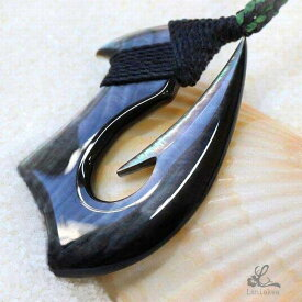 ハワイアンジュエリー ネックレス フィッシュフック ブラックバタフライ 黒蝶貝 シェルカービング ボーンカービング 釣り針 ペンダント shell011