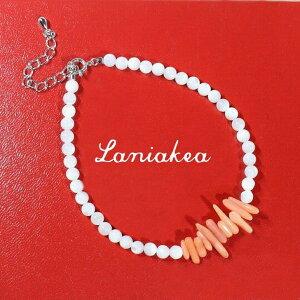 ハワイアンジュエリー ブレスレット シェル Laniakea 白蝶貝 2tone ピンク 珊瑚 マザーオブパール コーラル パワーストーン SILVER925 レディース lfp097