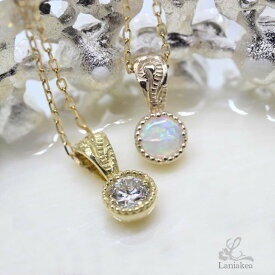 ハワイアンジュエリー ネックレス Laniakea 選べる 誕生石 素材 オパール ダイヤモンド K10 又は K18 プラチナ オプション スクロール ペンダント lfp115