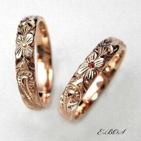 ハワイアンジュエリー リング 指輪 手彫りリング 楽園の K10 K18 ゴールドリング 「選べるゴールド種類」 メンズ レディース ペア リング も最適 omr016