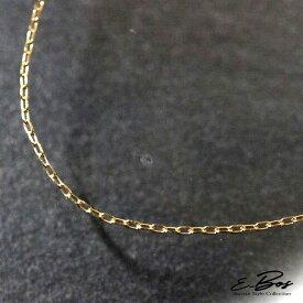 ネックレス K18「1cm刻みにご注文可能」アズキチェーン ゴールド チェーン イエローゴールド ピンクゴールド ホワイトゴールド 0.2φ レディース 3cmの長さ調節可能 cao001
