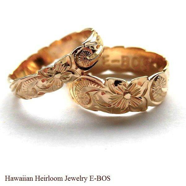 ハワイアンジュエリー ペア リング 手彫り 指輪 本格エアルームジュエリー K14 ゴールド メイドイン ハワイ ホノルル オーダーメイド omr003