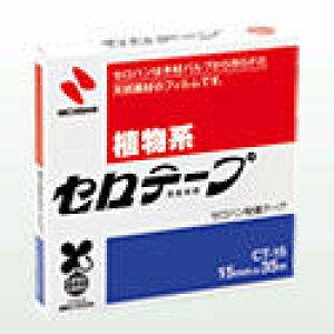 ニチバン セロテープ「大巻」 CT-15【5120287】