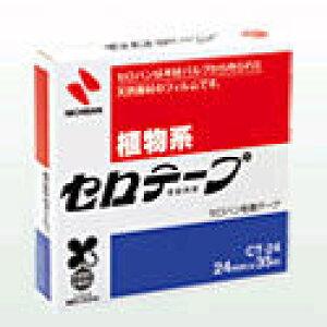 ニチバン セロテープ「大巻」 CT-24【5120256】