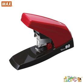 マックス 驚きの軽さでとじられる卓上ホッチキス MAX バイモ80 レッド HD-11UFL/R【4171300】