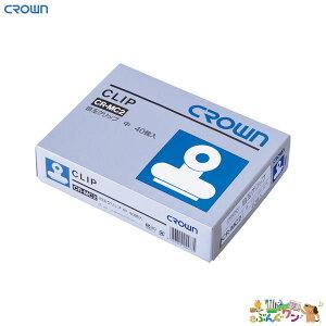 クラウン 目玉クリップ 紙箱入(中:40個入)CR-MC2-SL【a04233】