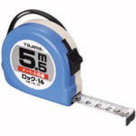 タジマ ロック式巻尺 16mm×5.5m L16-55BL【j460812】