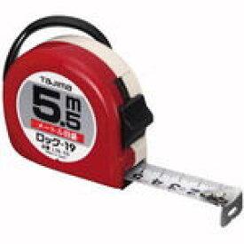 タジマ ロック式巻尺 19mm×5.5m L19-55BL【j460814】