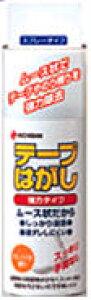 ニチバン テープはがし 強力タイプ TH-K50【5126322】