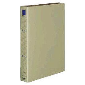 コクヨ チューブファイル<保存用> フ-VM630M【1014807】