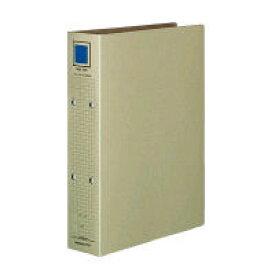 コクヨ チューブファイル<保存用> フ-VM650M【1014808】