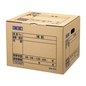 クラウン 文書保存箱[10個入] CR-BH420x10【a64926】