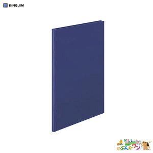 キングジム ポスターファイル B2 ネイ 3184ネイ 【a733688】