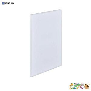 キングジム ポスターファイル B2 乳白 3184ニユ 【a733687】