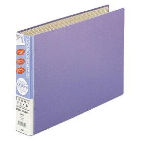 プラス(PLUS) 2バルキーファイル FL-045OB-BL B4E ブルー 【j-96384】