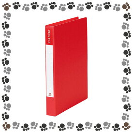 ビュートンジャパン 紙製リングファイル A4判タテ型(背幅36mm) SRF-A4-R/赤【a20763】