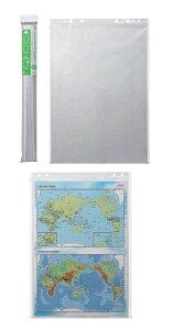 マンモス スライドマップホルダー S-A1【5051451】