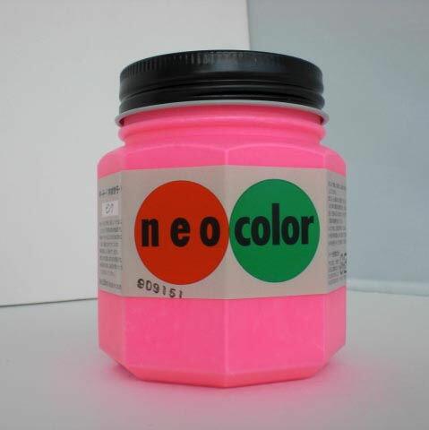 ターナー ネオカラー 250cc瓶入(ピンク)【a07804】