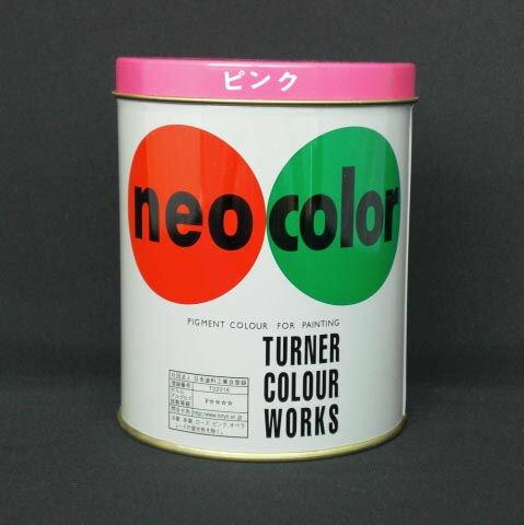 ターナー ネオカラー 600cc缶入(ピンク)【a07817】