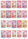 サクラ・シノコウ お花紙「五色鶴」<100枚入> 合鹿製紙 GS-101-120【ネコポス対応可(6冊まで)】