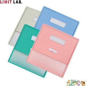 リヒトラブ(LIHIT. MED)カラーカードインデックス<A4サイズ2列・11ポケット> HC113C