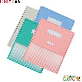 リヒトラブ(LIHIT. MED)カラーカードインデックス<A3サイズ2列・16ポケット> HC114C