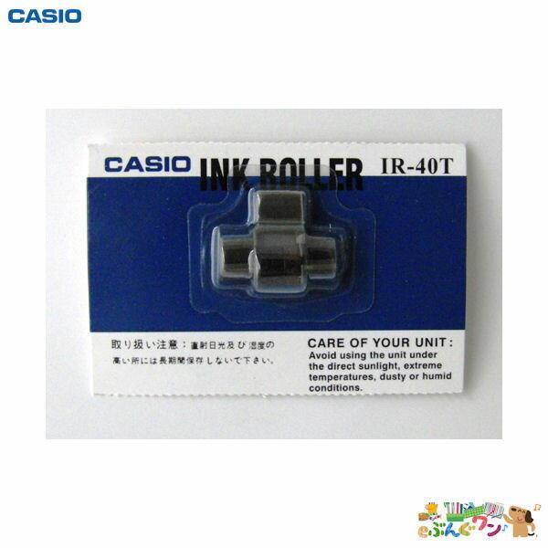 カシオ計算機 プリンター電卓用インクロール IR-40T【7011165】