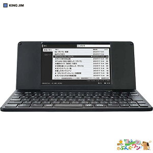 キングジム デジタルメモ「ポメラ DM200」 ブラック