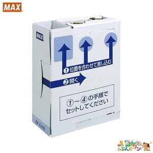 マックス 卓上封かん機 EF−100N専用のりカセット EF-C101【4170131】